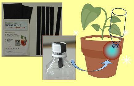 SIMERUS水やりテープ 広告画像