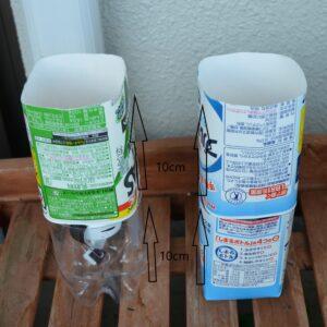 紙パック植木鉢(自動給水)