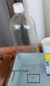 底面潅水型給水源タンク